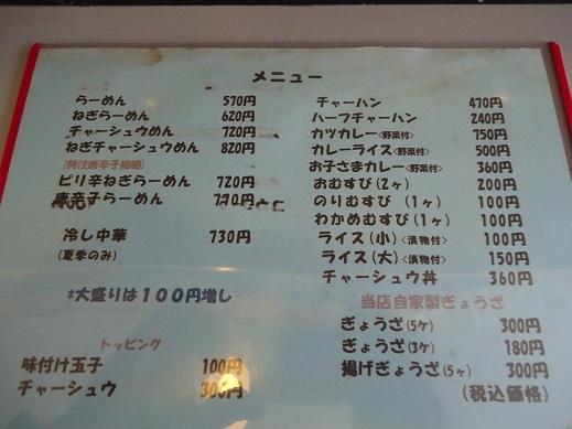 2012_10_18_02.JPG
