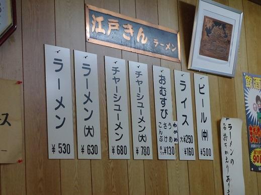 2012_10_20_02.JPG