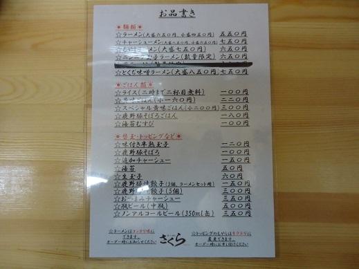 2012_10_22_02.JPG