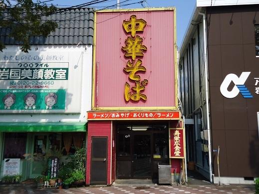 2012_10_27_01.JPG