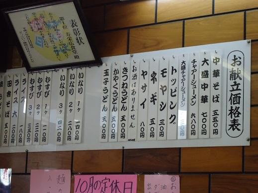 2012_10_27_02.JPG