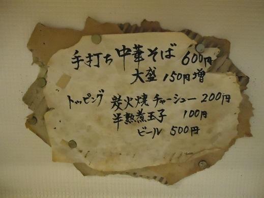 2012_10_28_02.JPG