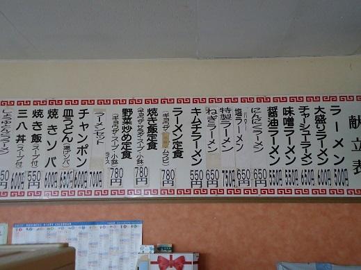 2012_10_29_02.JPG