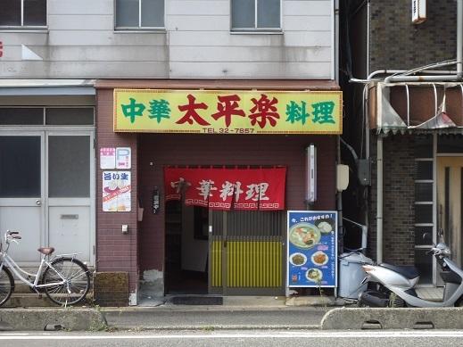 2012_10_30_01.JPG