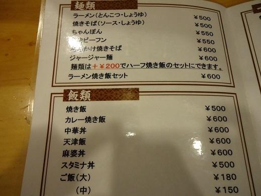2012_10_31_02.JPG