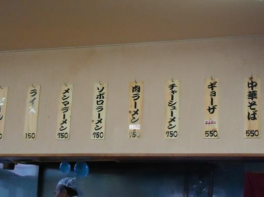 2012_11_25_02.JPG