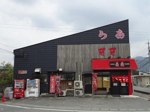 2013_01_12_01.JPG