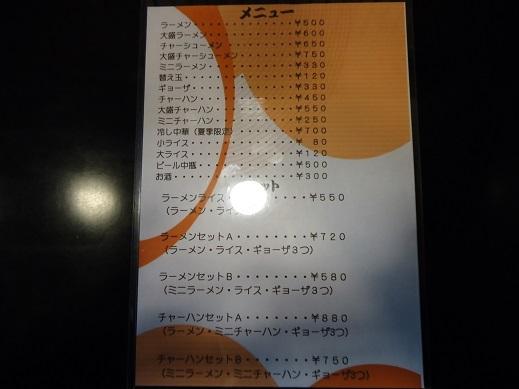 2013_01_17_02.JPG