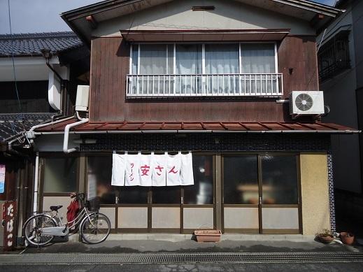 2013_02_06_01.JPG