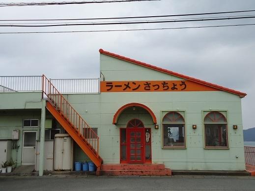 2013_02_09_01.JPG