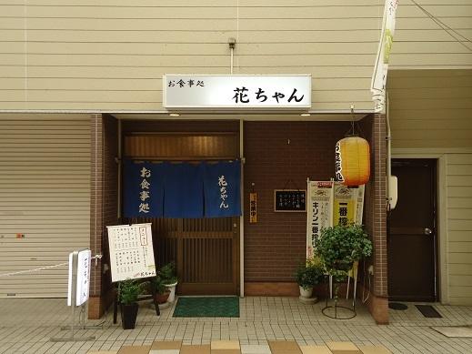 2013_03_21_01.JPG