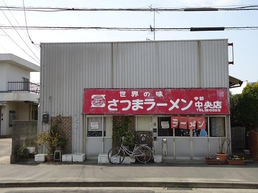 2013_03_31_01.JPG