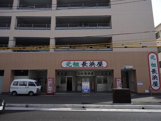 2013_04_01_01.JPG