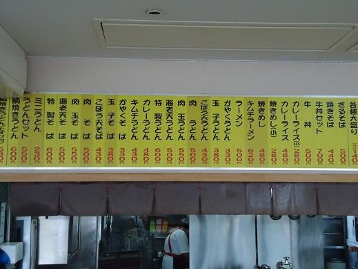 2013_05_24_02.JPG