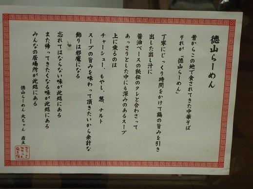 2013_06_10_04.JPG