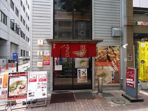 2013_06_11_01.JPG