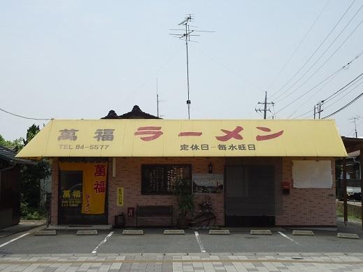 2013_06_26_01.JPG