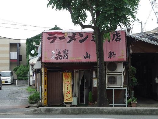 2013_06_29_01.JPG