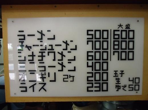 2013_07_23_02.JPG