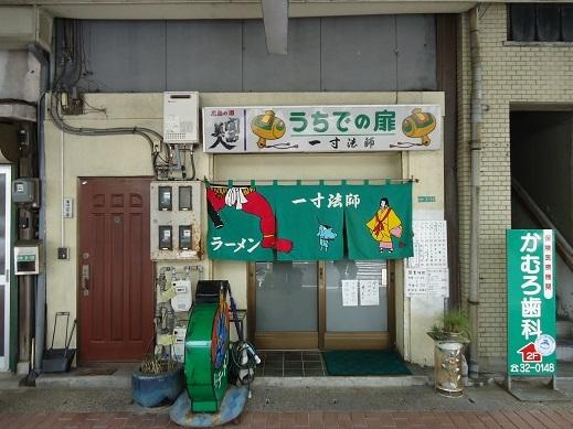 2013_07_24_02.JPG