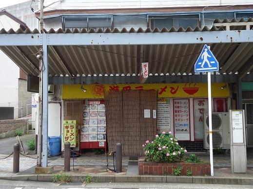2013_07_24_05.JPG