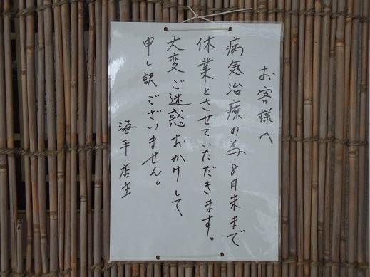 2013_07_24_06.JPG