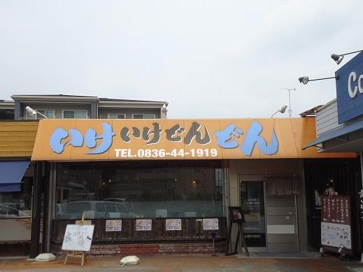 2013_07_30_01.JPG