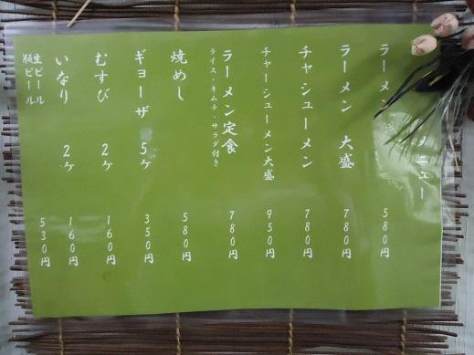 2013_08_10_02.JPG