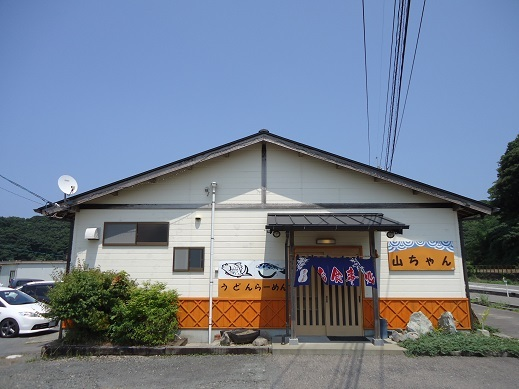 2013_08_14_01.JPG