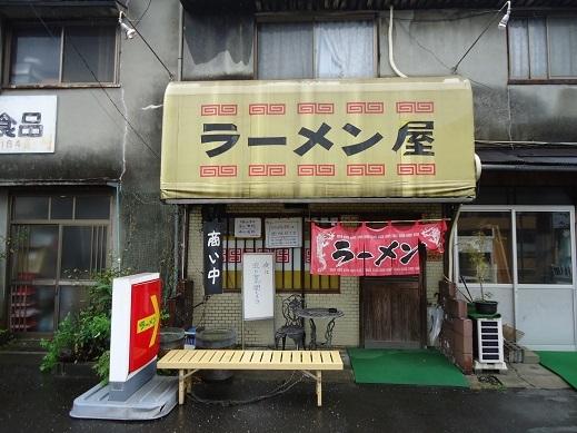 2013_08_27_01.JPG