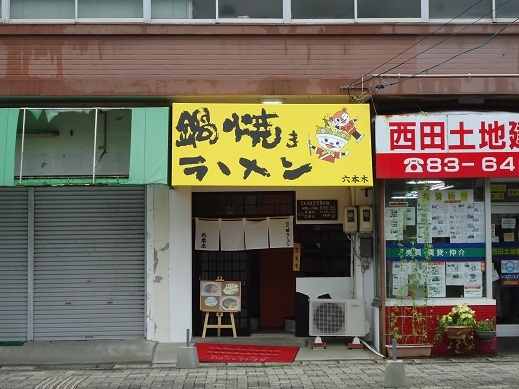 2013_09_04_01.JPG