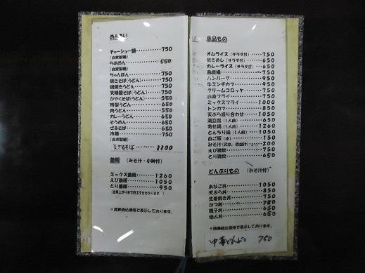 2013_09_28_03.JPG