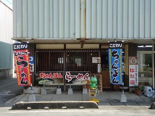 2013_11_10_01.JPG