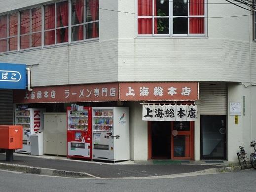 2013_11_11_01.JPG
