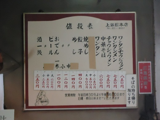 2013_11_11_02.JPG