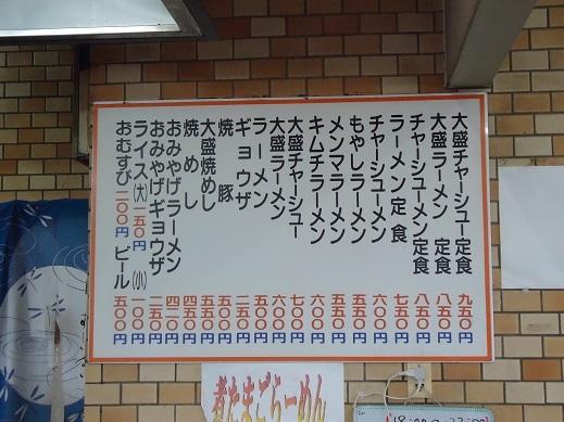 2013_11_24_02.JPG