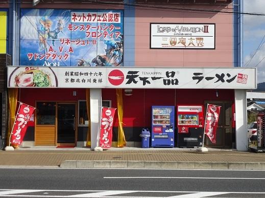 2013_12_02_01.JPG