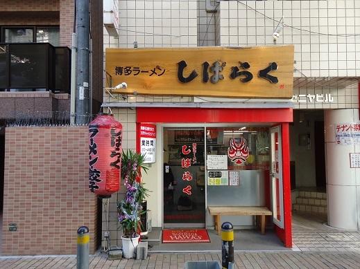 2013_12_25_01.JPG