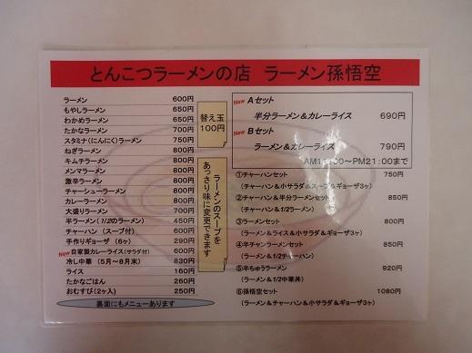 2013_12_31_02.JPG