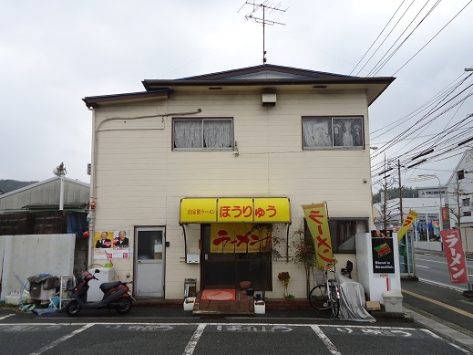 2014_02_06_01.JPG