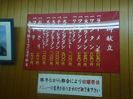 2014_03_01_02.JPG
