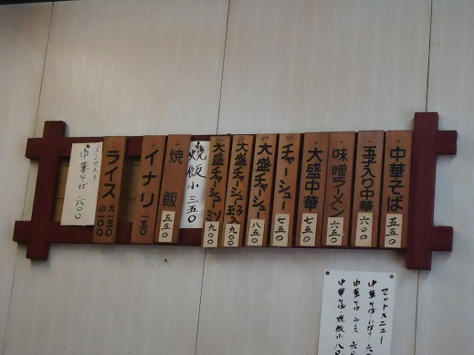2014_03_12_02.JPG