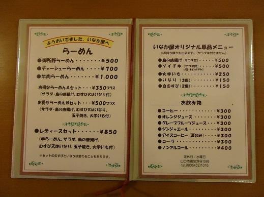 2014_05_11_02.JPG