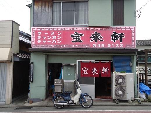 2014_05_13_01.JPG