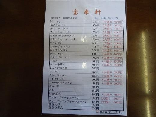 2014_05_13_02.JPG