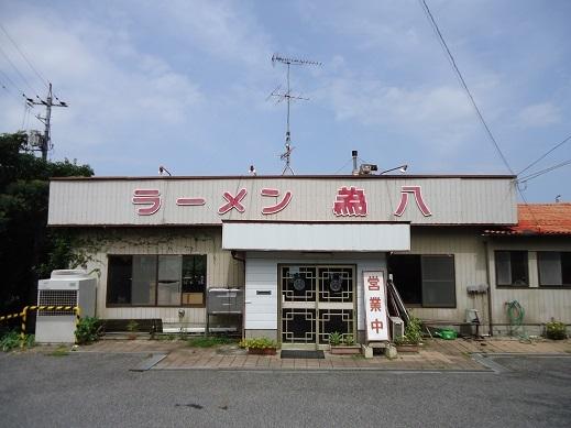 2014_08_31_01.JPG