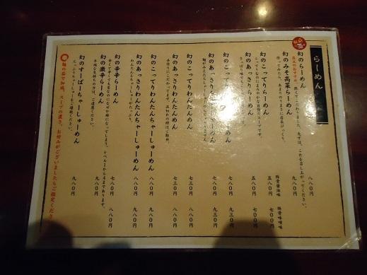 2014_09_03_02.JPG