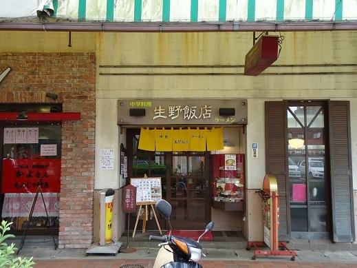 2014_09_24_01.JPG