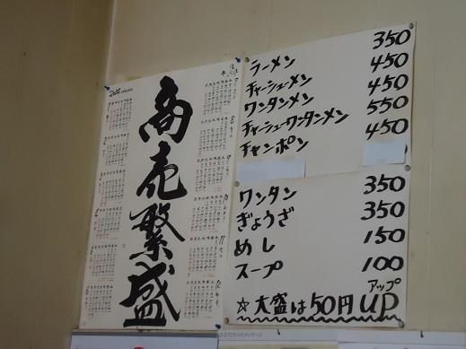 2014_10_02_02.JPG