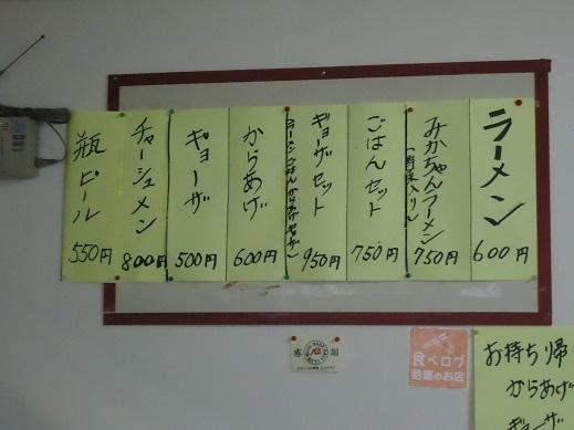 2014_10_10_02.JPG